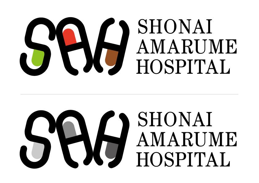 庄内余目病院のロゴリニューアルコンペのロゴデザインです。