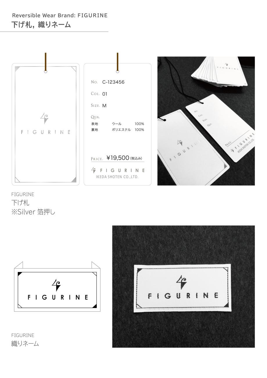 ブランドの下げ札、織ネームのデザイン